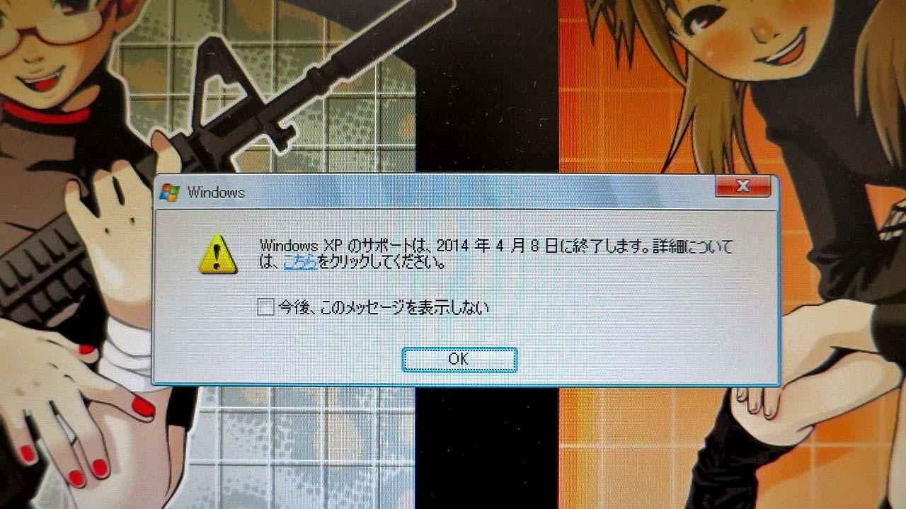 Winxp01.jpg