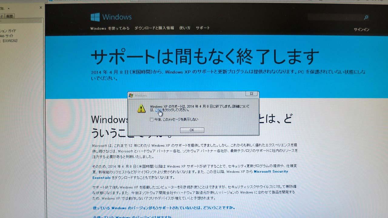 Winxp02.jpg
