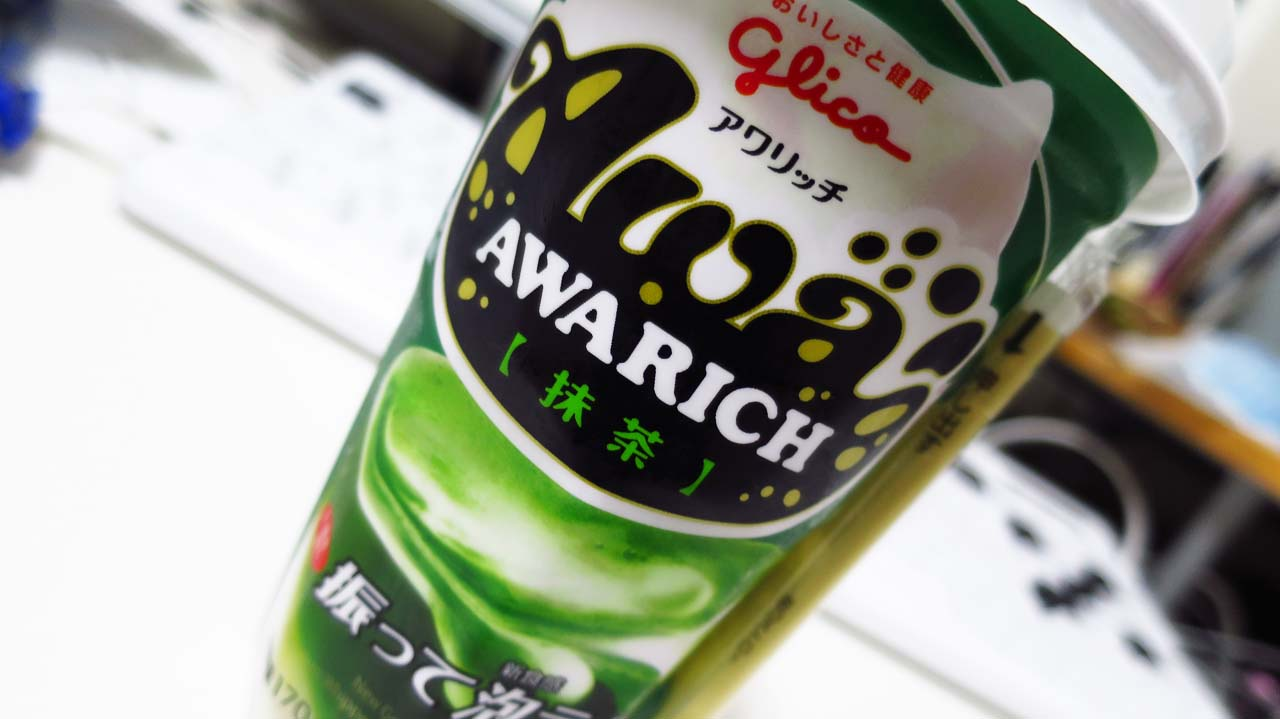 awa-maccha01.jpg