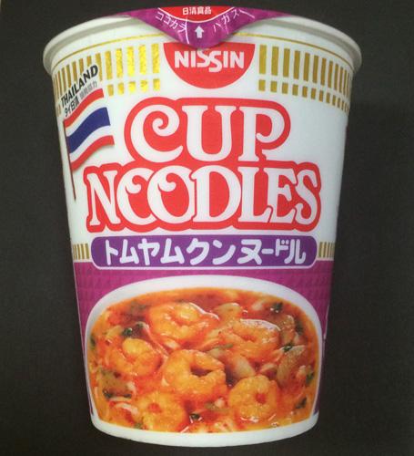 cupnoodle.jpg