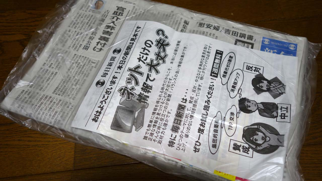 shidoku01.jpg