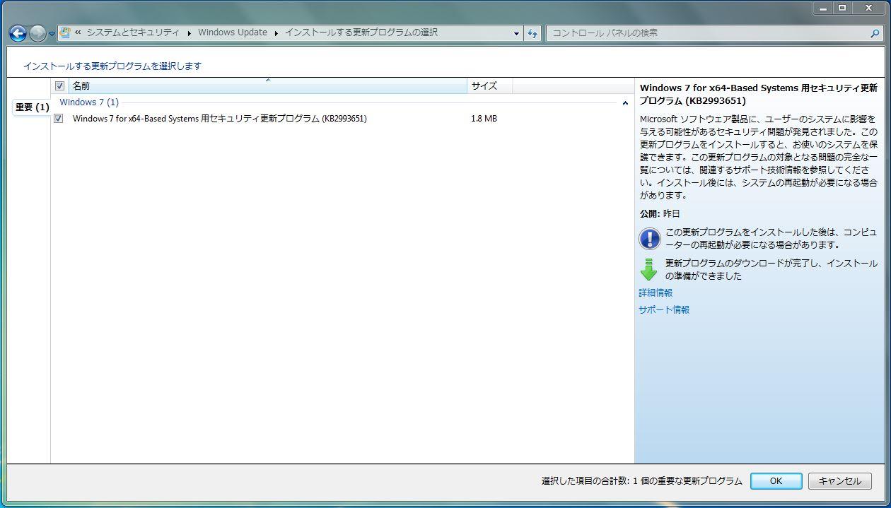 0_20140828234009b0d.jpg