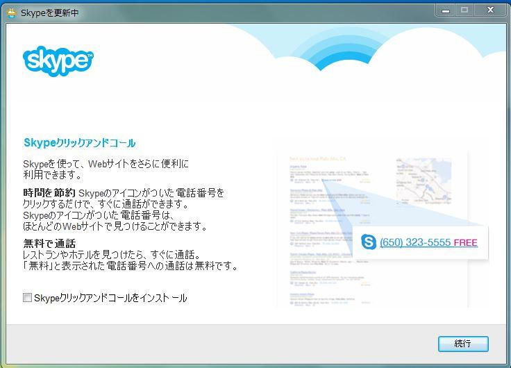 10_201407181946481ed.jpg