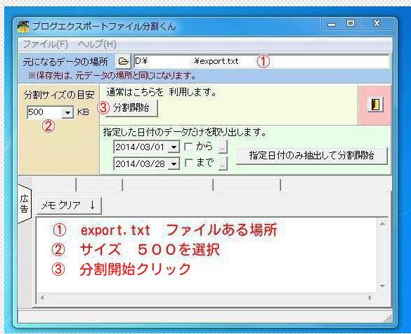 11_20140328161241160.jpg