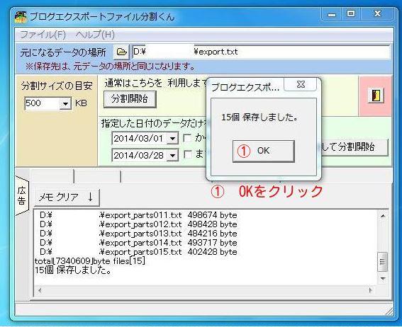 12_201403281612418a5.jpg