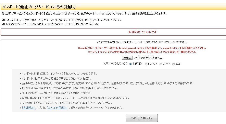 15_20140328161943af9.jpg