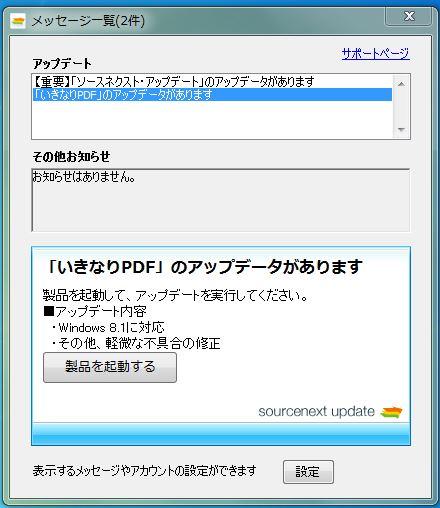 16_2014080318112741e.jpg
