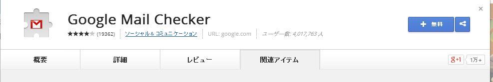 1_2014031118475116c.jpg