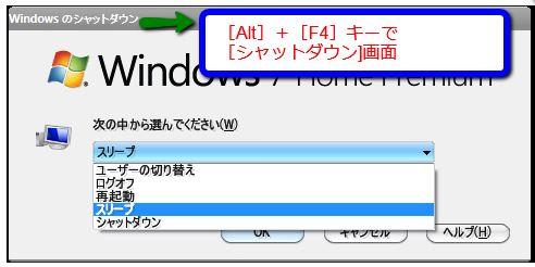 1_20140312193206e00.jpg