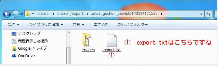 1_201403151024174e3.jpg