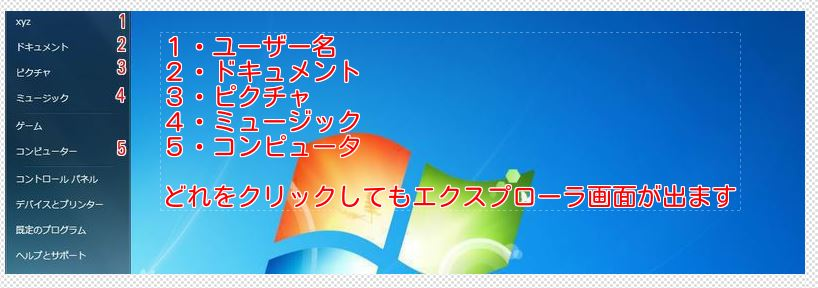 1_20140315105846a52.jpg