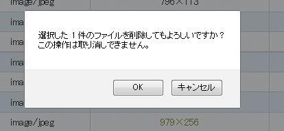 1_20140315161620301.jpg