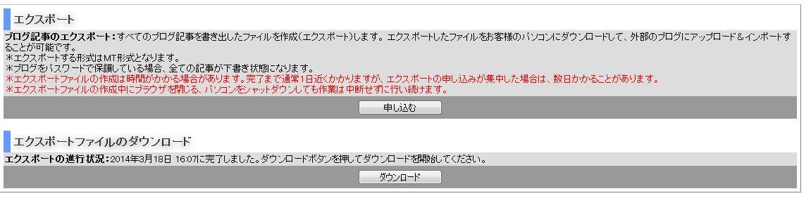 1_201403181852481a4.jpg