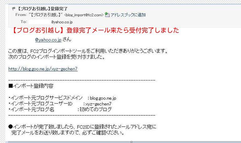1_20140325151852a15.jpg
