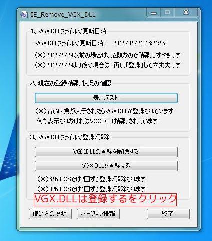 1_20140502153233bf0.jpg