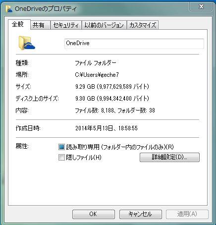 1_201406242038434db.jpg