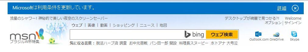 1_2014071120365875a.jpg