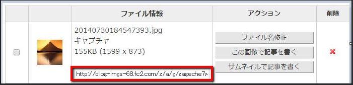 1_201407301848242c2.jpg