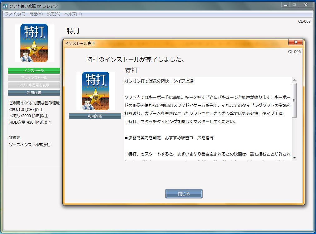 1_20140803145657bfc.jpg