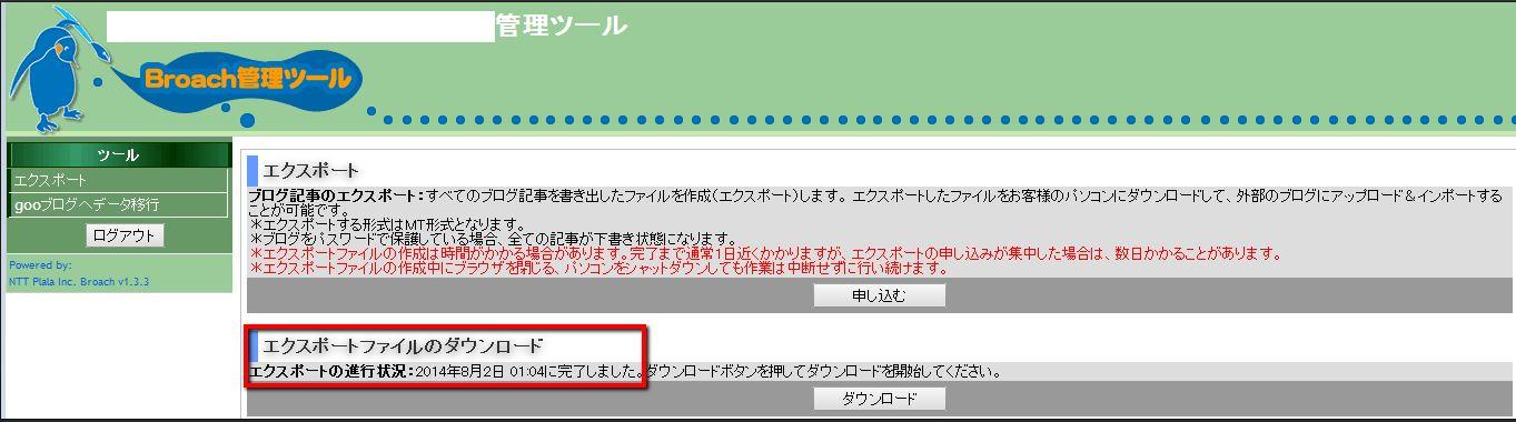 1_201408031911516cd.jpg