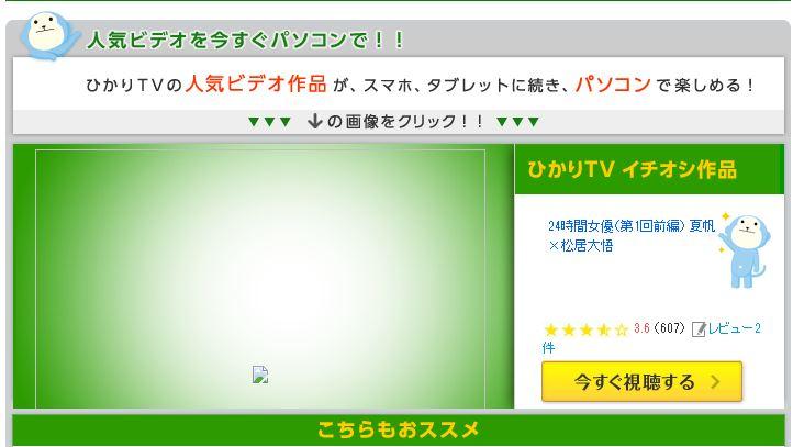 1_201408091930093d2.jpg