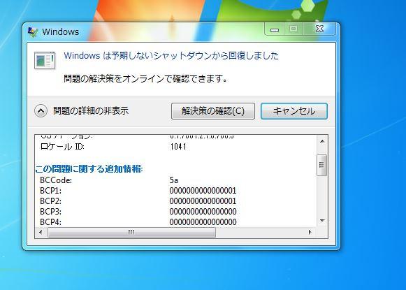 2_2014030522582509a.jpg