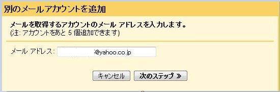2_20140308140509ec1.jpg
