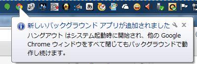 2_201403111932359be.jpg