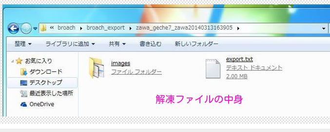 2_20140313172641cfc.jpg