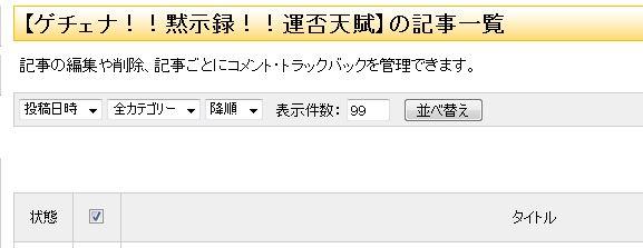 2_20140314185507cd1.jpg