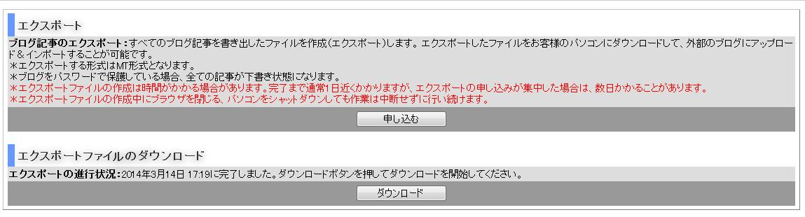 2_20140314210025f99.jpg
