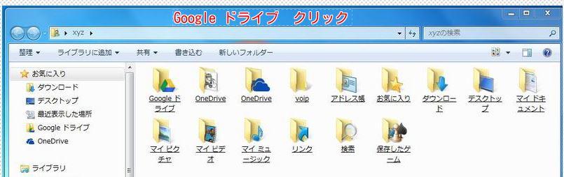 2_20140315110724990.jpg