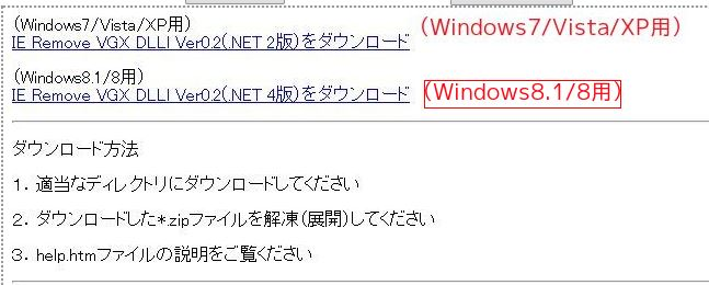 2_2014050215153840f.jpg