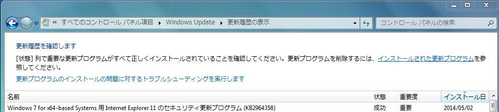 2_2014050215431919e.jpg