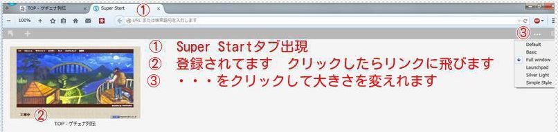 2_20140503103406fc1.jpg
