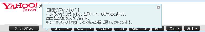 2_201406010930136ce.jpg