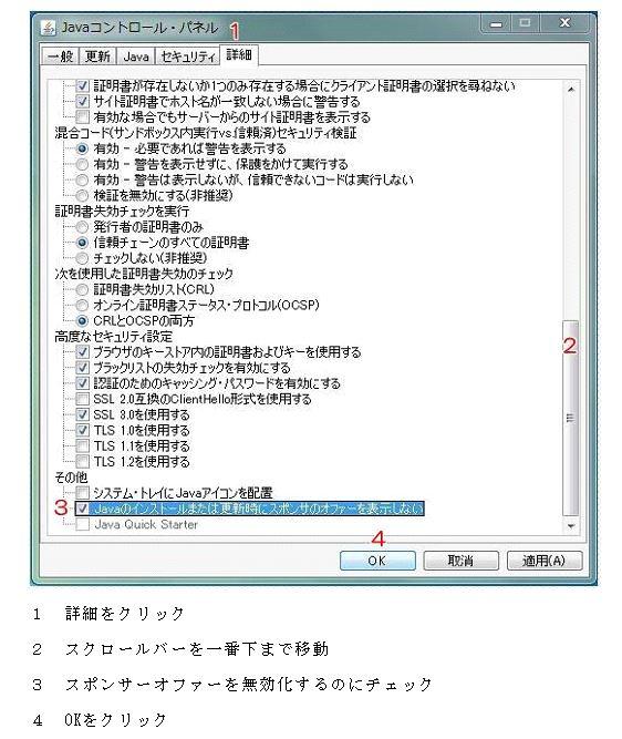 2_2014071618283211f.jpg