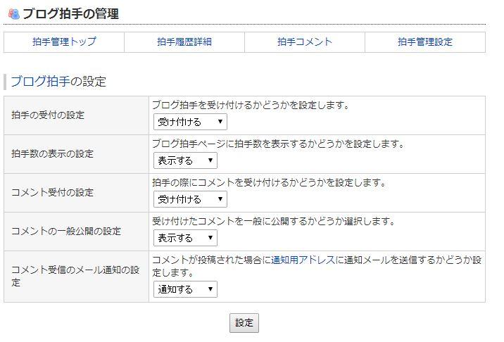 2_201407200121448b2.jpg