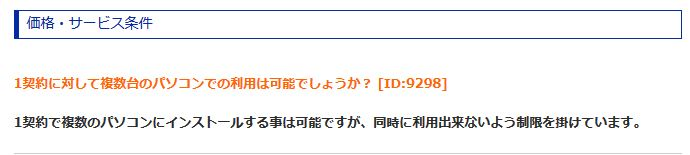 2_20140727145622fc0.jpg