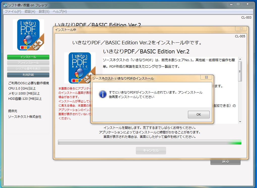 2_20140803100930e6c.jpg