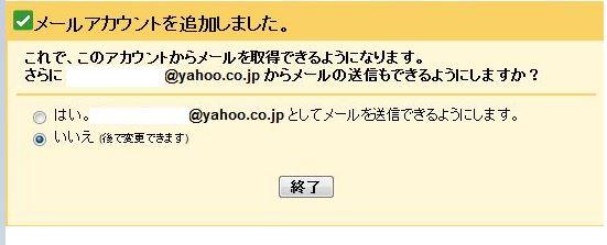 3_2014030814123336c.jpg