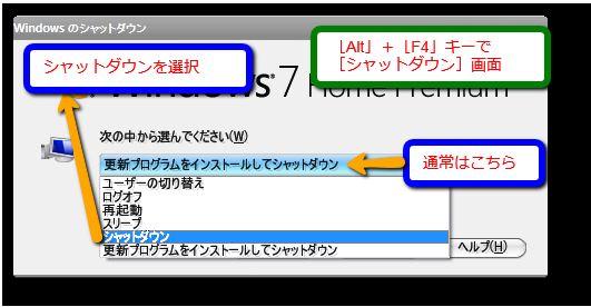3_20140312193205e21.jpg