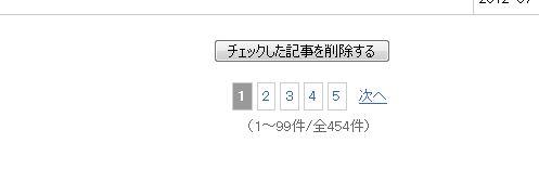 3_2014031418550656f.jpg