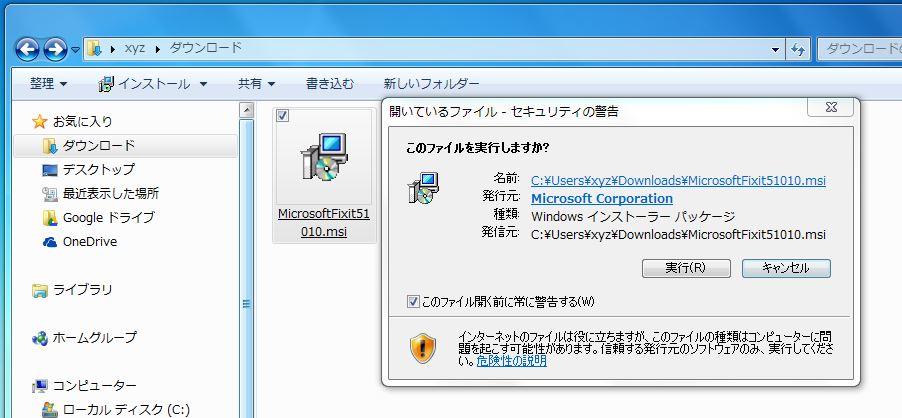 3_20140325175702626.jpg