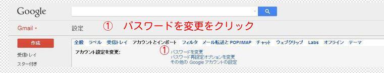 3_201404121243141e8.jpg