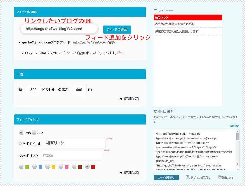 3_20140506140101cb1.jpg