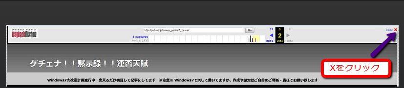 3_20140711174820858.jpg