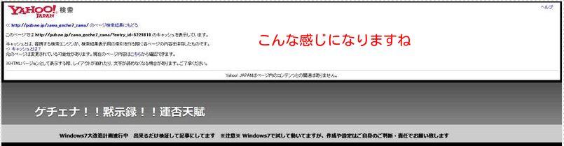3_20140713121522c34.jpg