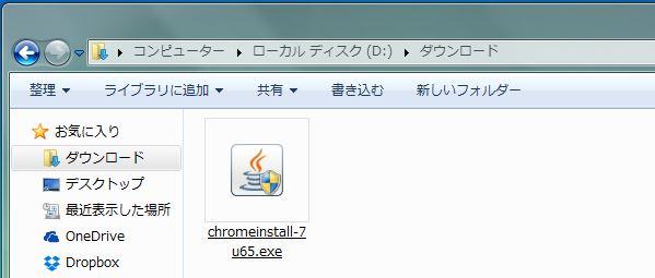3_20140716180801f8b.jpg