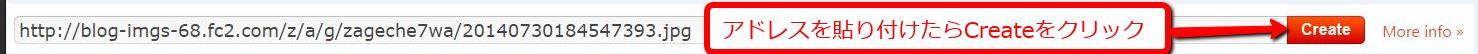 3_201407301859356fa.jpg